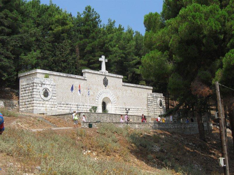 Vidos Island Corfu
