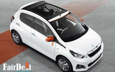 Fair Deal, Corfu Car Rentals